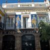 Quartiere La Triana
